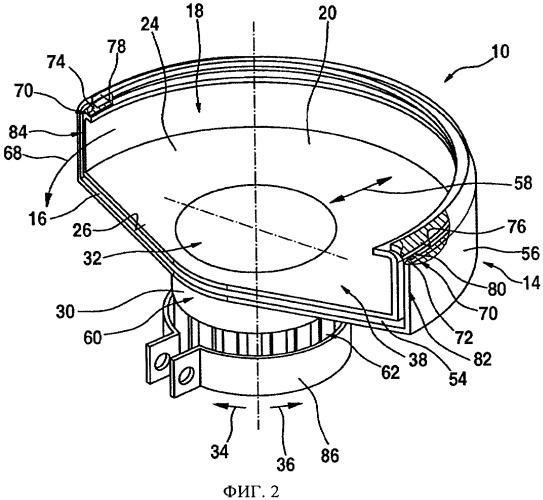 Предохранительное устройство на основе защитного кожуха