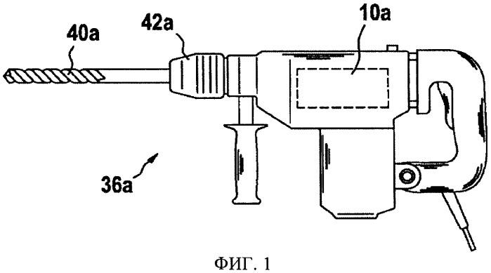 Ударный механизм ручной машины