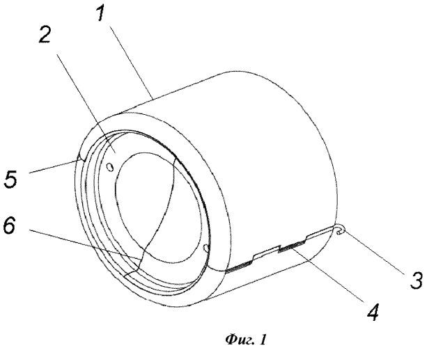 Устройство для защиты наружной резьбы труб