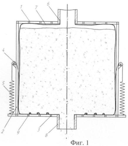 Бункер для сыпучих материалов