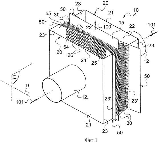 Устройство обдува газом поверхности движущегося полосового материала