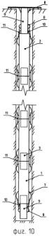 Стыковое соединение секций труб сваи