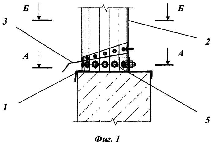 Опорный несущий узел стены бескаркасного здания из металлического тонколистового профиля с элементом защиты от атмосферных осадков