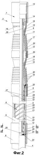 Скважинный сепаратор и способ разделения жидкости с помощью него