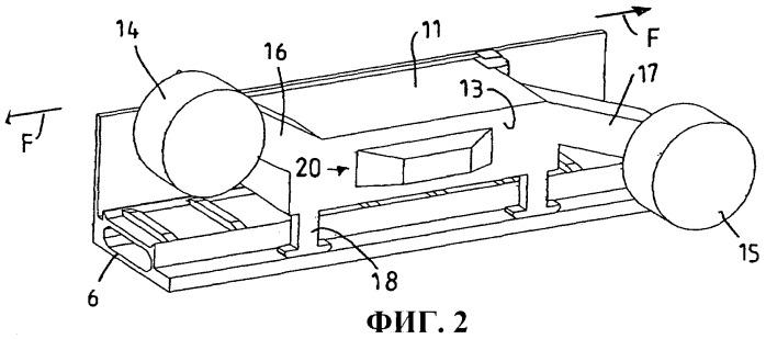 Добычная машина для разработки полезных ископаемых и приемное устройство для ее сенсорной системы