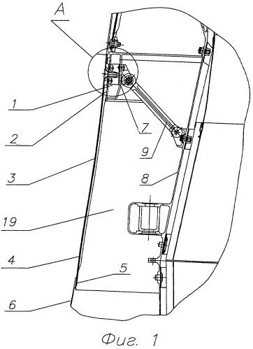 Устройство для сочленения наружной поверхности поворотного реактивного сопла двигателя и мотогондолы самолета