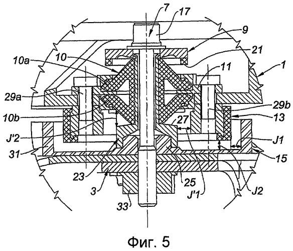 Амортизатор вибраций для гондолы летательного аппарата