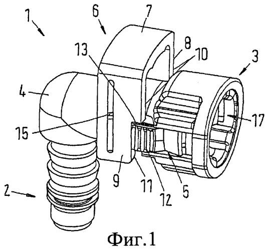 Соединительный элемент для соединения по жидкости