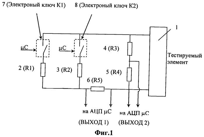 Способ определения остаточного ресурса литиевого тионил хлоридного первичного элемента питания