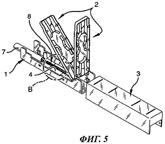 Соединитель для телекоммуникационного кабеля