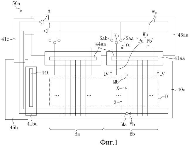 Дисплейное устройство, способ для его изготовления и подложка с активной матрицей