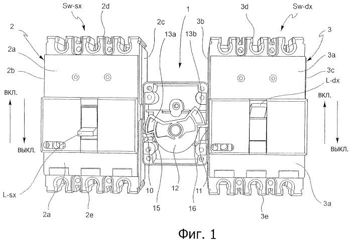 Блокирующее устройство для выключателей, комплект деталей, включающий такое устройство, и многополюсный выключатель