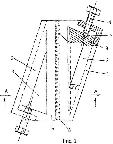 Соединительный зажим для электрических проводников