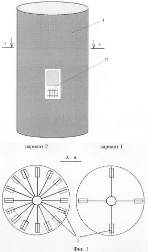 Вакуумный центробежный генератор