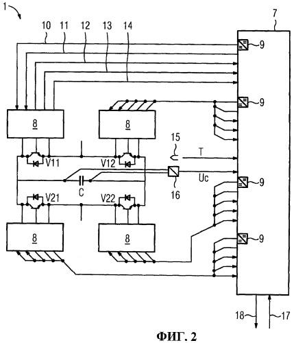 Устройство для преобразования электрического тока