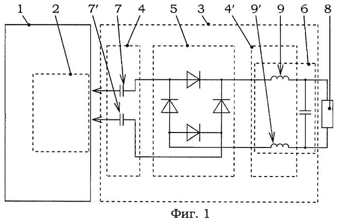 Выходная цепь импульсного преобразователя напряжения, способ её гальванической рязвязки, импульсный преобразователь напряжения и импульсный источник питания