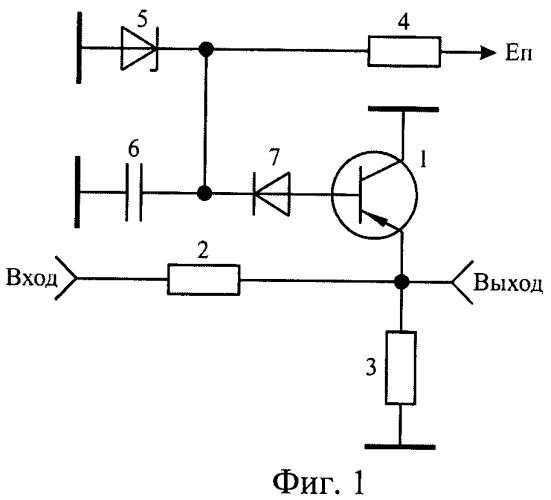 Ограничитель амплитуды высоковольтных однополярных импульсов
