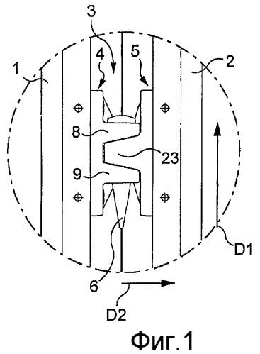 Устройство для соединения двух шкафов с электроаппаратурой