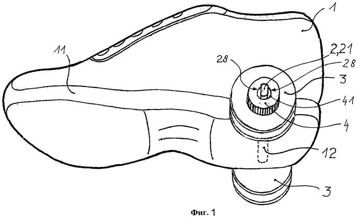 Ботинок для роликового конька с байонетным замком двух полуосей