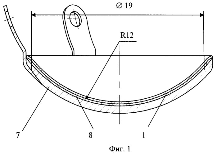 Способ изготовления из листового металла офтальмоаппликатора