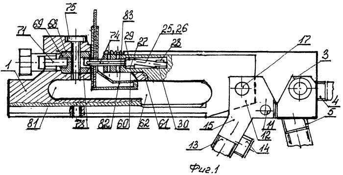 Способ соединения листовых деталей, преимущественно фланцев и патрубков к воздуховодам, и устройство для его осуществления