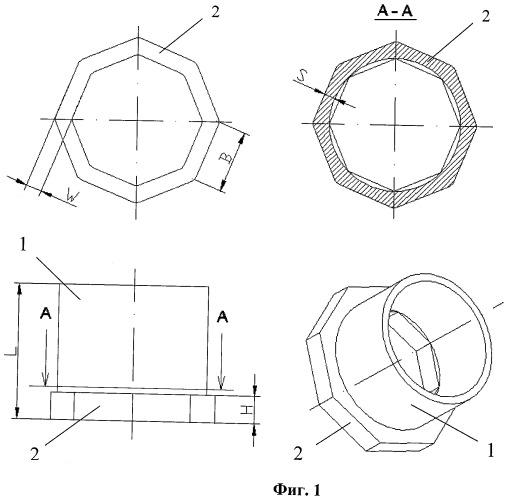 Способ изготовления блока заготовок лопаток газотурбинного двигателя