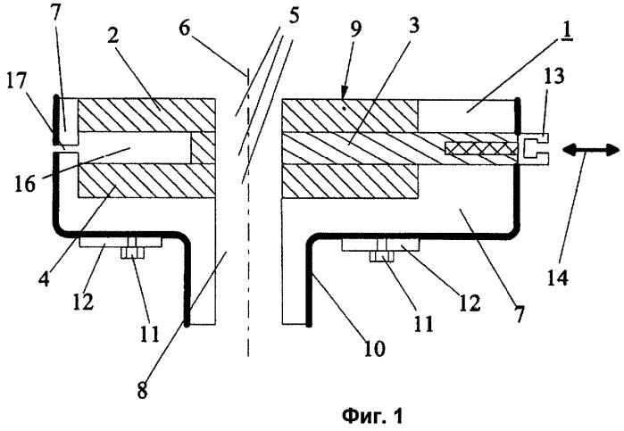 Устройство для дозирования расплавленного металла и способ изготовления такого устройства