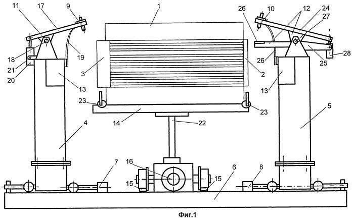 Устройство для прихватки гофростенок к рамке крышки и днищу корпусов трансформаторов