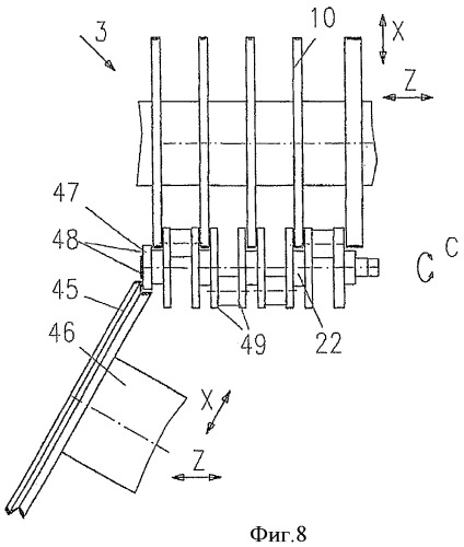 Шлифовальный центр и способ одновременного шлифования нескольких подшипников и концевых поверхностей коленчатых валов