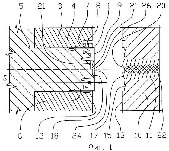 Способ изготовления металлопластикового или бипластикового изделия инжекцией расплава пластика через стенку арматуры