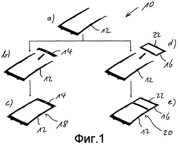 Система подрамника для объединения заданного модуля крыши в кузове автомобиля