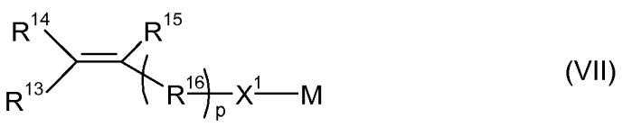 Эмульгирующие полимеры и их применение