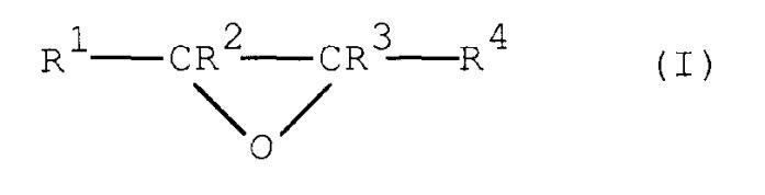 Способ получения алкиленгликолей