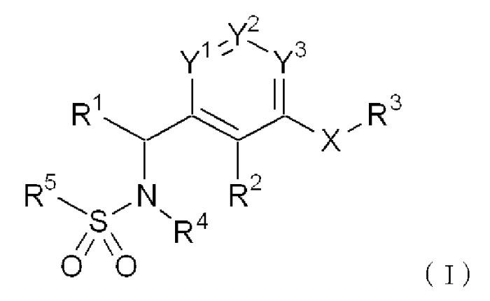 Ингибитор связывания s1p1