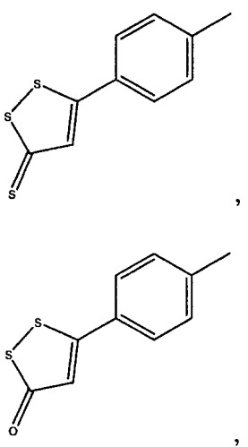 Сероводородные производные нестероидных противовоспалительных лекарственных средств