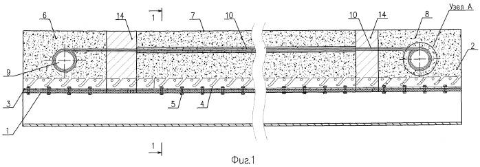 Сталежелезобетонное пролетное строение моста и способ его изготовления