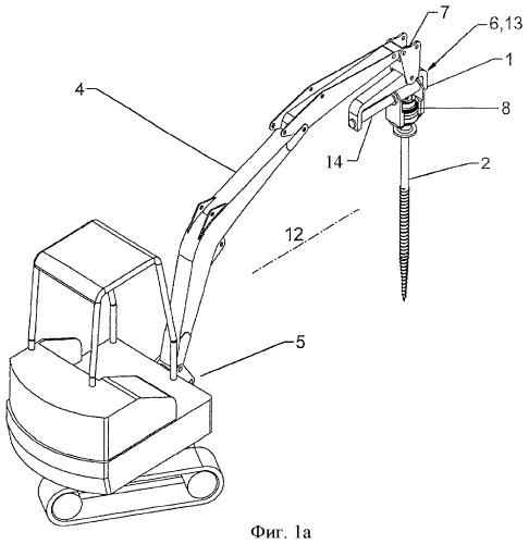 Устройство для заглубления фундаментных приспособлений, и/или труб, и/или земляных буров в грунт, используемое в качестве навесного орудия на стреле строительной машины