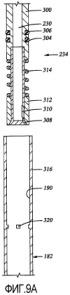 Монтажное соединение для скважинного инструмента