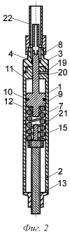 Демпфер-пульсатор потока жидкости в скважине