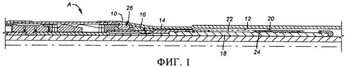 Способ формирования расширенной части трубной колонны