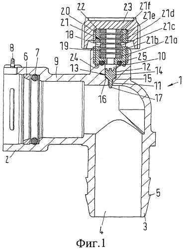 Соединительный элемент для соединения двух концов труб