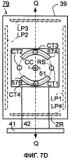 Светоизлучающее устройство и жидкокристаллическое индикаторное устройство