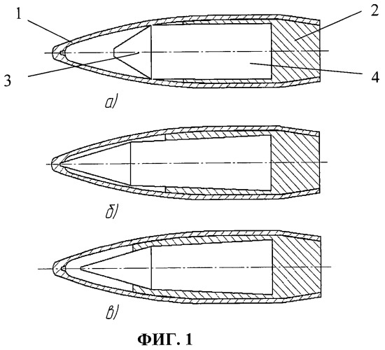 Пуля для патронов стрелкового оружия