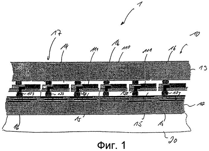 Устройство с мембранной конструкцией для обнаружения теплового излучения, способ его изготовления и использования