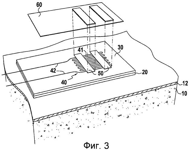 Способ нанесения покрытия из оксида алюминия на подложку, покрытую карбидом кремния