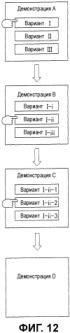 Устройство обнаружения ввода, способ обнаружения ввода, программа и носитель данных