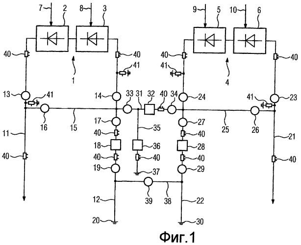 Устройство для передачи постоянного тока высокого напряжения