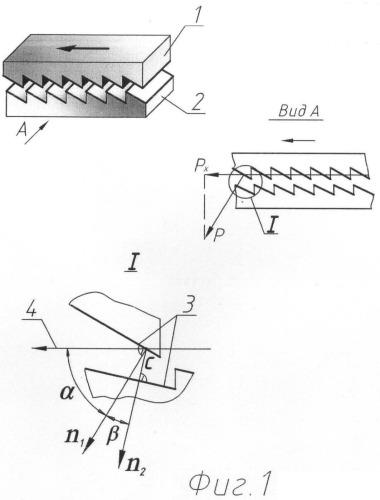 Микро-, нанодвигатель