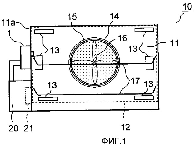 Парогенерирующее устройство и устройство для приготовления пищи