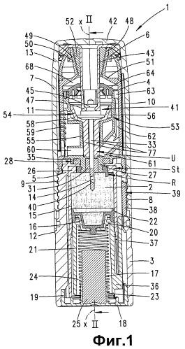 Дозировочное устройство для ингаляции порошкообразной субстанции